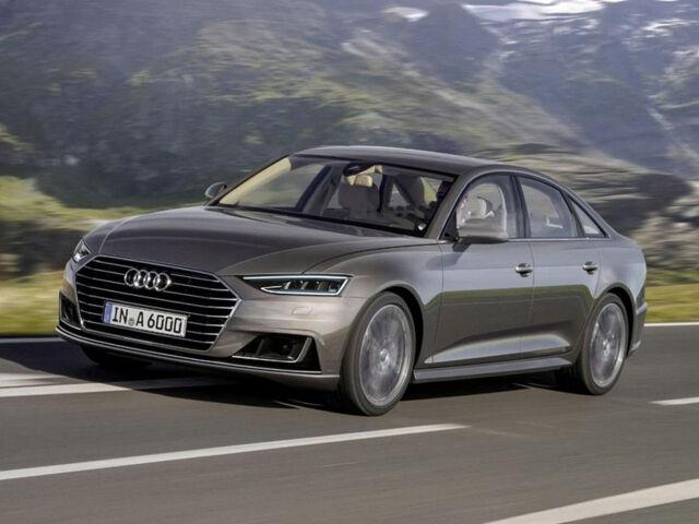 Как мы тестировали Audi A6 2017