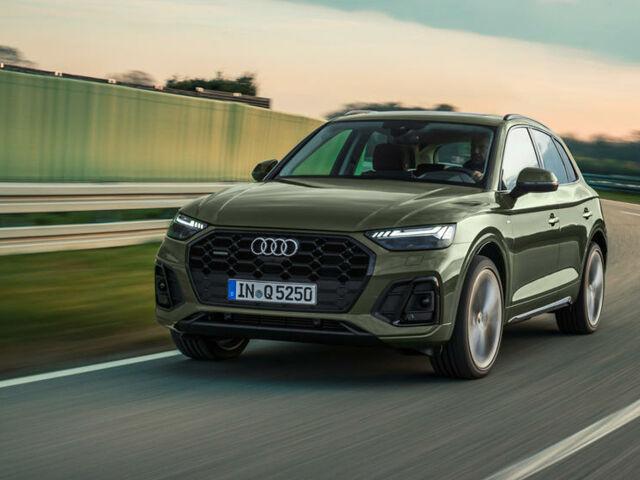 Купить новый автомобиль Audi Q5 2021 на автобазаре AutoMoto.ua
