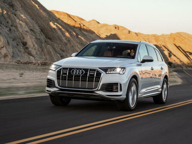 Купити новий автомобіль Audi Q7 2021 року на автобазарі AutoMoto.ua
