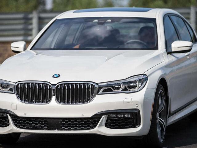 BMW 740 null