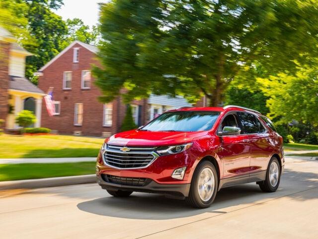 Купить новый автомобиль Chevrolet Equinox 2021 на автобазаре AutoMoto.ua