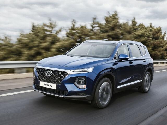 Как мы тестировали Hyundai Santa FE 2019