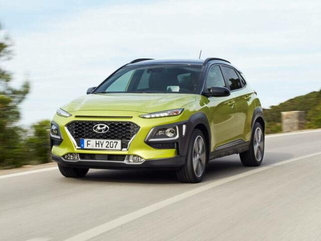 Как мы тестировали Hyundai Kona 2020