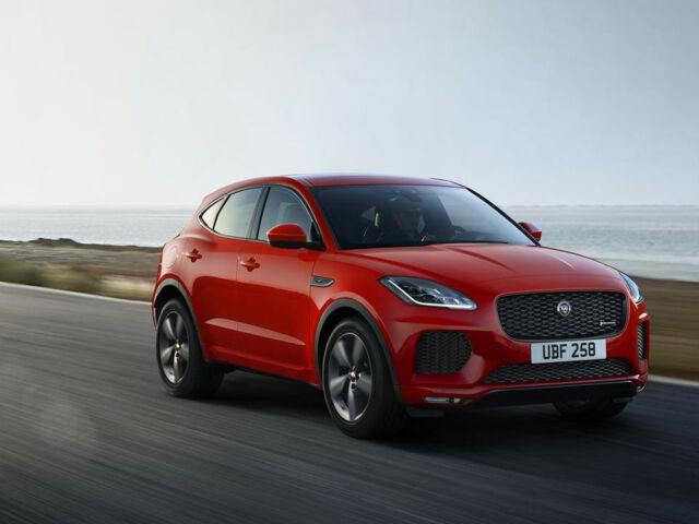 Как мы тестировали Jaguar E-Pace 2020
