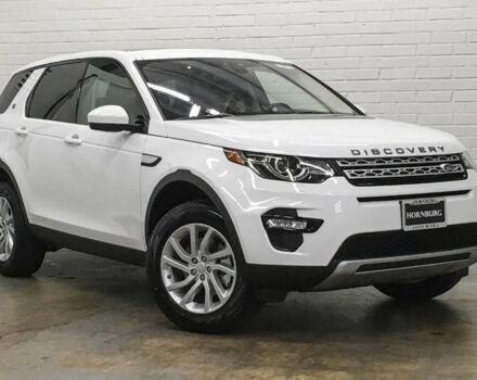 Как мы тестировали Land Rover Discovery Sport 2018