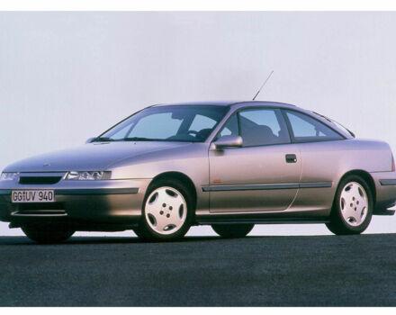 Как мы тестировали Opel Calibra