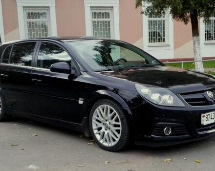 Opel Signum null