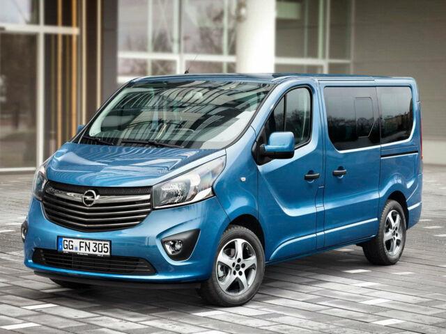 Как мы тестировали Opel Vivaro пасс.