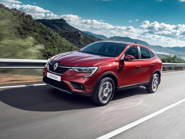 Renault Arkana 2020 года красный цвет