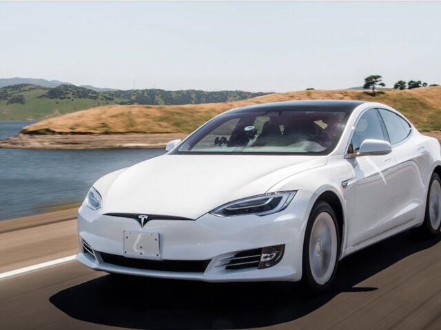 Как мы тестировали Tesla Model S 2019