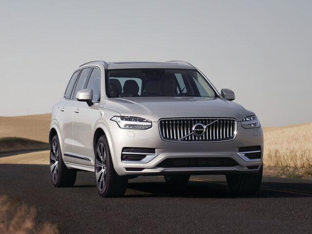 Купить новый автомобиль Volvo XC90 2021
