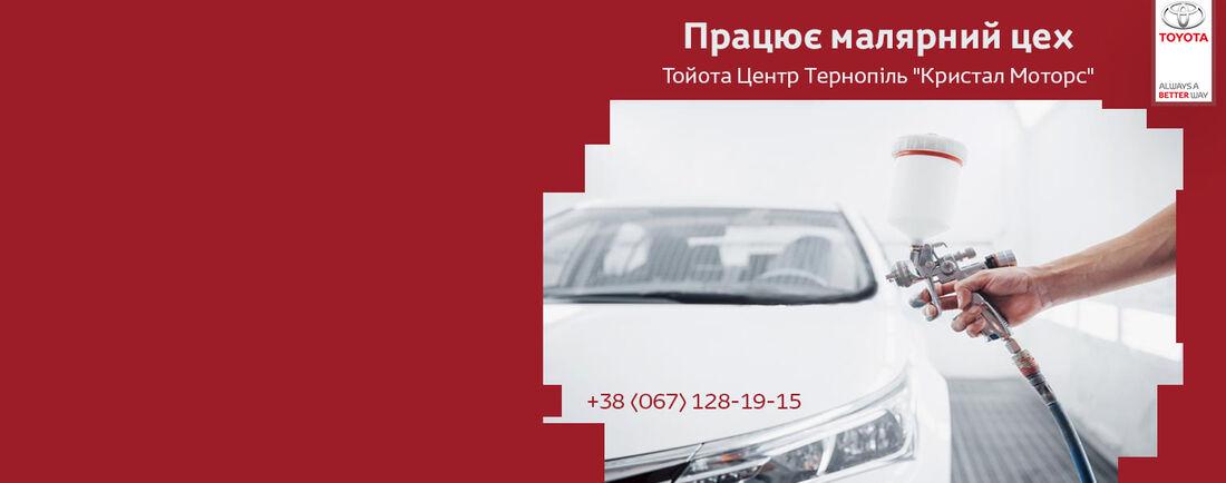 взять кредит под залог автомобиля онлайн заявка
