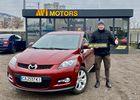 "Купити нове авто Chevrolet у Києві в автосалоні ""AVI MOTORS"" | Фото 7 на Automoto.ua"