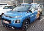 """Купить новое авто  в Хмельницком в автосалоне """"CITROËN ДЦ Автолідер Хмельницький""""   Фото 7 на Automoto.ua"""