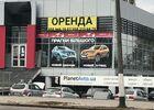 """Купить новое авто  в Житомире в автосалоне """"ПолисАвтоСервис""""   Фото 2 на Automoto.ua"""