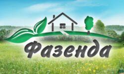 Логотип Фазенда