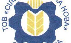 """Логотип ТОВ """"Сільгосптехніка Нова"""""""