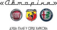"""Официальный логотип автосалона """"Авторина"""" Fiat и Alfa Romeo на AutoMoto.ua"""