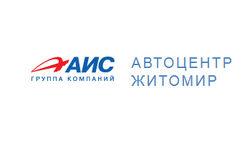 Официальный логотип автосалона АИС Автоцентр  Житомир на AutoMoto.ua