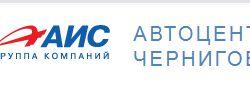 Официальный логотип автосалона АИС Автоцентр Чернигов на AutoMoto.ua