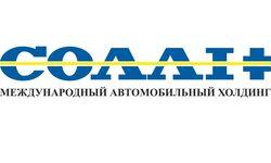 """Логотип """"Автомобильный дом """"Солли-Плюс Харьков"""" Volkswagen"""