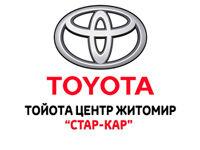 Офіційний логотип автосалону Тойота Центр Житомир «Стар-Кар» на AutoMoto.ua