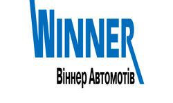 Официальный логотип автосалона Віннер Автомотів на AutoMoto.ua
