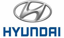 Логотип Hyundai - Аеліта