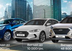 Спекотні ціни в автоцентрі ПАРИТЕТ - Літній розпродаж Hyundai.