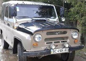 Не указан УАЗ 469, объемом двигателя 0 л и пробегом 70 тыс. км за 2600 $, фото 1