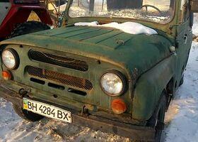 Зеленый УАЗ 469, объемом двигателя 2.4 л и пробегом 1 тыс. км за 1000 $, фото 1