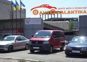AutoGalaktika / MPEO