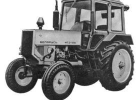 ЛьвовТрактор