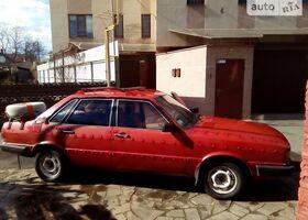 Красный Ауди 80, объемом двигателя 1.6 л и пробегом 235 тыс. км за 1100 $, фото 1