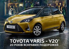 Toyota випускає ювілейну версію хетчбека В-класу Yaris – комплектацію Y20*, що приурочена до 20-річчя моделі