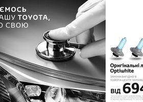 Высококачественные автомобильные лампы OptiWhite