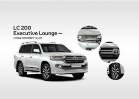 Зустрічайте нову комплектацію  Executive Lounge позашляховика LC 200