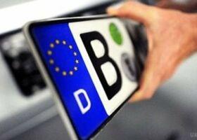 Нардеп озвучив корупційну схему розмитнення авто