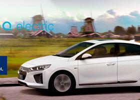 Ioniq Electric став доступнішим!