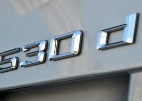 BMW 530 2016