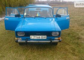 Синий Москвич / АЗЛК 2140, объемом двигателя 15 л и пробегом 1 тыс. км за 557 $, фото 1