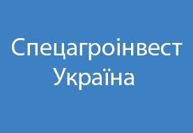 Спецагроинвест-Украина