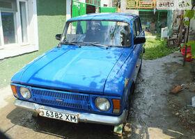 Синій ІЖ 21261, объемом двигателя 1.5 л и пробегом 134 тыс. км за 550 $, фото 1