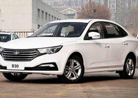 Стартовала распродажа седанов FAW B30 «автомат» 2019 г.в. по цене от 263 900 грн.!