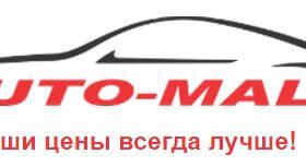 Auto-Mall Днепр