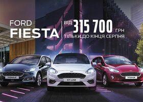 Спеціальні ціни у серпні на Ford Fiesta