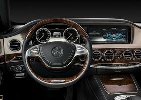 Mercedes-Benz S 550 2016