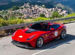Феррари сообщил о разработке эксклюзивного суперкара