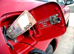 Як заощадити витрату палива в рази 2015