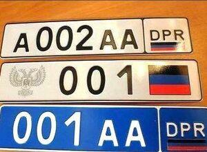 В ДНР отчитались, как переводят автотранспорт на собственные номерные знаки